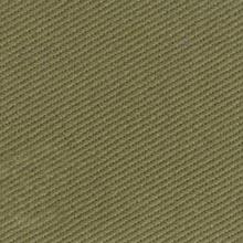 Cotton Twill Slipcover Fabrics